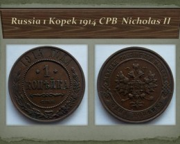 Russia 1 Kopek 1914 CPB Nicholas II Y#9.2