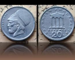 Greece 20 Drachmes (new lettering) 1982 KM#133