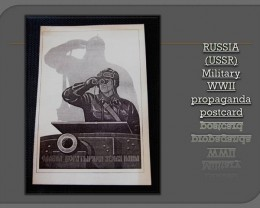 RUSSIA (USSR) Military WWII propaganda postcard