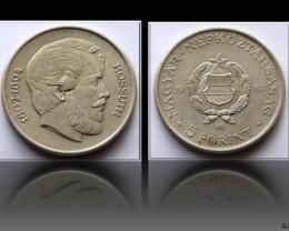 Hungary 5 Forint 1967 BP Lajos Kossuth KM#576