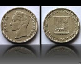 Venezuela 50 Céntimos 1965 Y#41