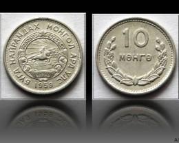 Mongolia 10 Mongo 1959 KM#24 RARE