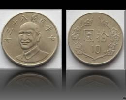 Taiwan 10 Yuan 1994 Y#553