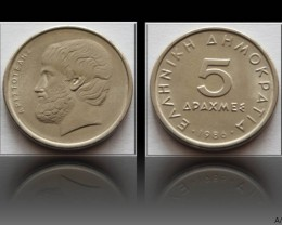 Greece 5 Drachmes (new lettering) 1986 KM#131
