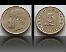 Greece 5 Drachmes (new lettering) 1986 KM#131