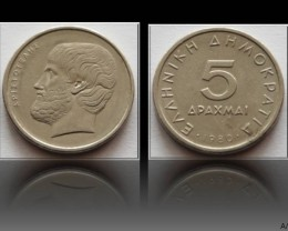 Greece 5 Drachmai (old lettering) 1980 KM#118