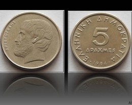 Greece 5 Drachmes (new lettering) 1984 KM#131