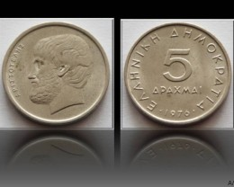 Greece 5 Drachmai (old lettering) 1976 KM#118