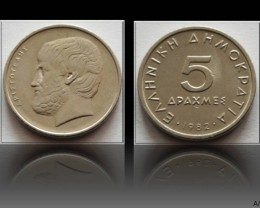 Greece 5 Drachmes (new lettering) 1982 KM#131