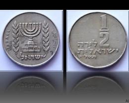 Israel 1/2 Lira 1979 KM#36