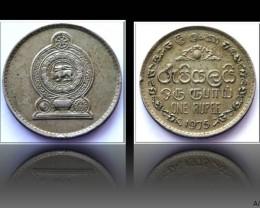 Sri Lanka 1 Rupee 1975 KM#136