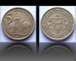 Serbia 5 Dinara 2003 KM#36