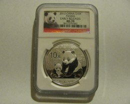 2012 China Panda 10 Y Early Release NGC MS70