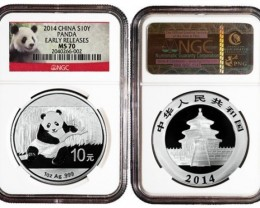 2014 10 Yuan Silver China Panda NGC MS70 Early Releases