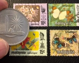 MALAYSIA ONE DOLLAR 1971  PLUS STAMPS T 387