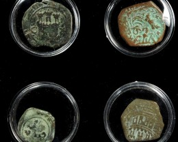 TREASURE SERIES OF ANCIENT SPANISH COINS 12-200 ( ASC)
