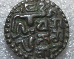 Ceylon  Ancient Kahawanu Copper Massa Coin King ParakramaBahu 1236 AD.