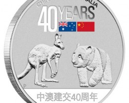 40 years of friendship Australia and china