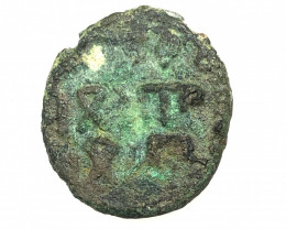 Original as found, Judean Bronze coin Found Holy land CP 140
