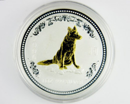 2006 Lunar year of the Dog 1 ounce silver guided coin