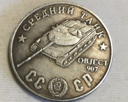 Collectible Hobo Russian CT 907 Tank 1945 Coin CP 500
