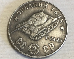 Collectible Hobo Russian T-34 Tank 1945 Coin CP 501