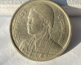 Thailand Commemorative Coin 1 Baht 1977 UNC, Princess Sirindhorn