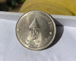 Thailand 10 baht, 2535 (1992) 60th Anniversary - Birth of Queen Sirikit (Th