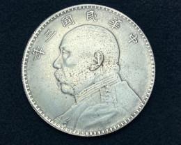 1915 $1 CHINA SILVER DOLLAR Coin Fat Man ( Yuan Shih- Kai)
