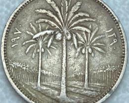Iraq 50 fils, 1980