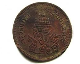 Tin Coin Thaliand King Rama V  1868=1910   j 801