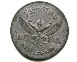 Thailand 1/4 Baht 1946 coin  J803