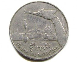 Modern Thailnd coin   j810