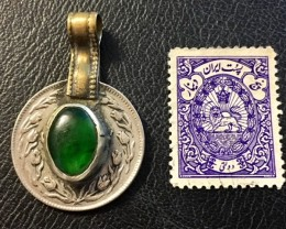 SHAH OF IRAN PRE 1979 COIN PENDANT  PLUS STAMP J 818