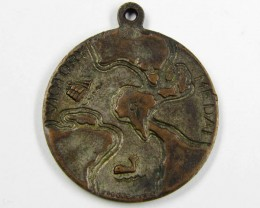 1945 WAR  MEDALLION      J 1550
