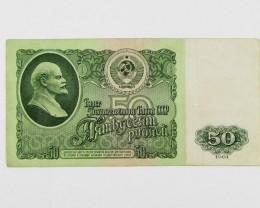 RUSSIAN 1961 5O K NOTE