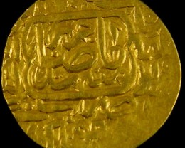 ANCIENT AAB GOLD 1/4 MESQUAL COIN 1523-1576 AD. APC7