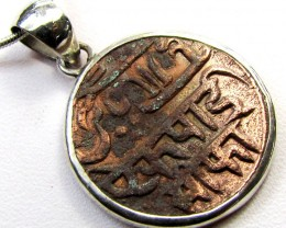 FREE SHIPPING 1857 BRITISH TRIDENT  COIN IN  SILVER PENDANT CO 1148
