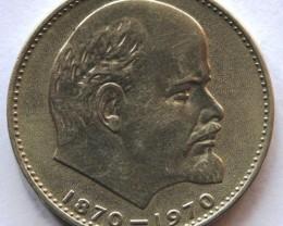 USSR (CCCP) 1 Rouble Centennial of  Lenin's Birth 1970 Y#141