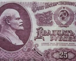 """USSR (CCCP) 25 Ruble 1961 """"Lenin"""""""