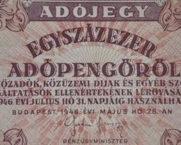 Hungary Egyszáz ezer (100.000) Adópengő 1946.  Pick: 144e