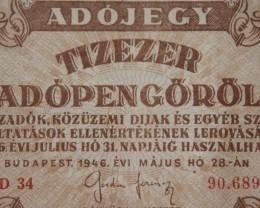 Hungary Tízezer (10.000) Adópengő 1946.  Pick: 143a