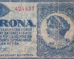 Hungary Egy (1) Korona 1920. Pick 57