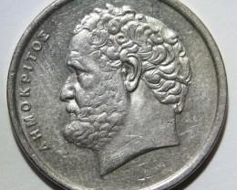 Greece 10 Drachmes (new lettering) 1988 KM#132