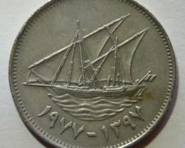 Kuwait 50 Fils-Jabir Ibn Ahmad 1977 KM#13