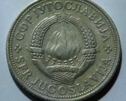Yugoslavia 5 Dinara 1971 KM#58