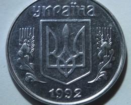 Ukraine 5 Kopiyok 1992 KM#7