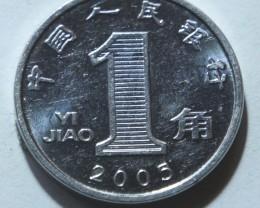 China 1 Jiao 2005 KM#1210b
