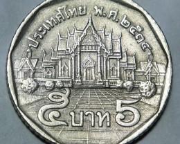 Thailand 5 Baht-Rama IX 2534 (1991) Y#219