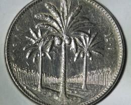 Iraq 50 Fils 1981 KM#128